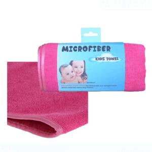 Handuk Mandi Anak Microfiber